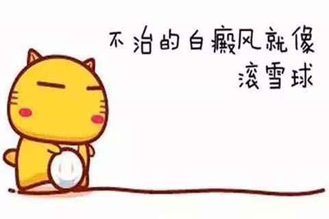 烟台白癜风医院访赵毅?